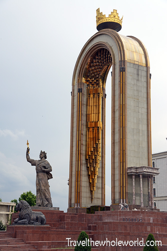 Tajikistan Dushanbe Ibn Ahmad Park Monument