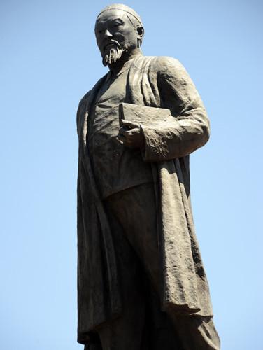 Kazakhstan Almaty Abay Kunanbaev