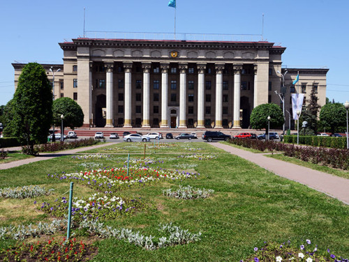 Kazakhstan Almaty Building