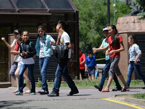 Kazakhstan Almaty Kids
