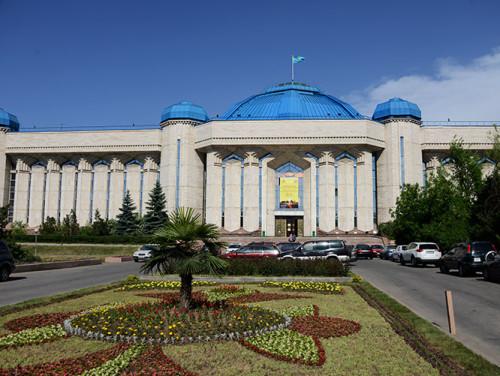 Kazakhstan Almaty Museum