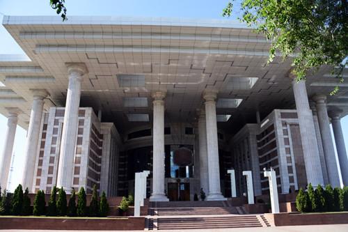 Almaty Presidential Palace