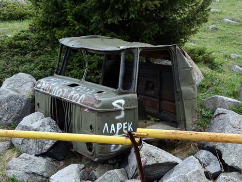 Kazakhstan Big Almaty Lake Cab
