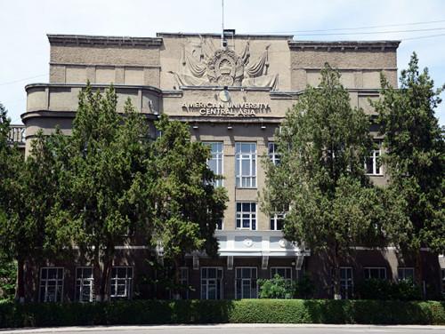 Kyrgyzstan Bishkek American University
