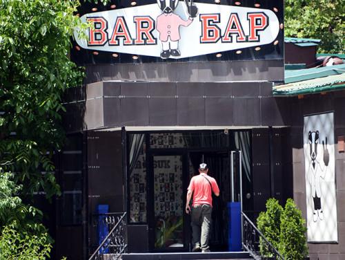 Kyrgyzstan-Bishkek-Bar