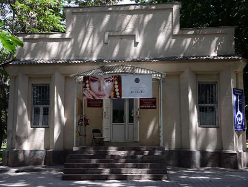 Kyrgyzstan Bishkek Gallery House
