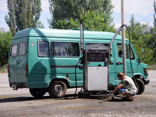 Kyrgyzstan Bishkek Gas