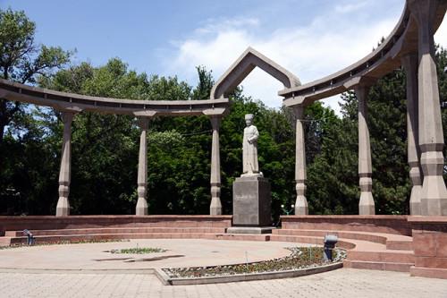 Kyrgyzstan Bishkek Kurmanjan Datka