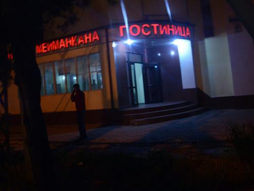 Kyrgyzstan Bishkek Night