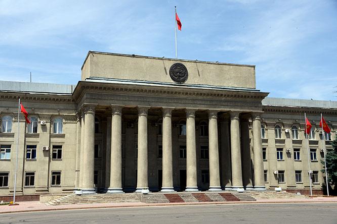 Kyrgyzstan Bishkek Parliament