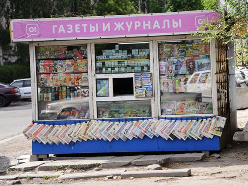 Kyrgyzstan Bishkek Shop