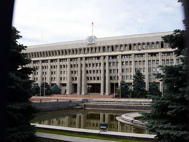 Kyrgyzstan Bishkek White House