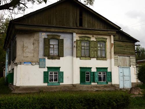 Kyrgyzstan Karakol Russian House
