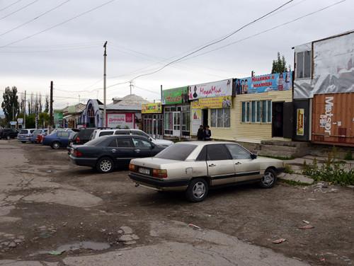 Kyrgyzstan Karakol Street