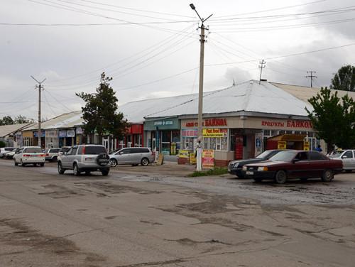 Karakol Street