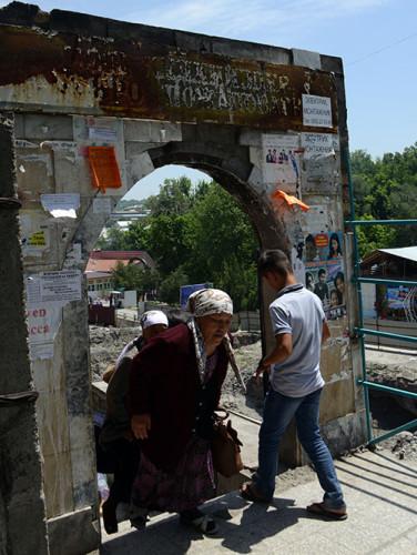 Kyrgyzstan Osh Bazaar Entrance