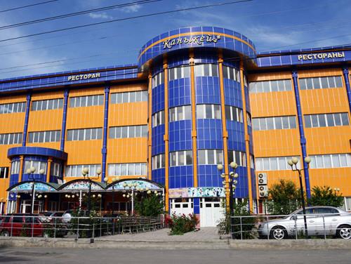 Kyrgyzstan Osh Building