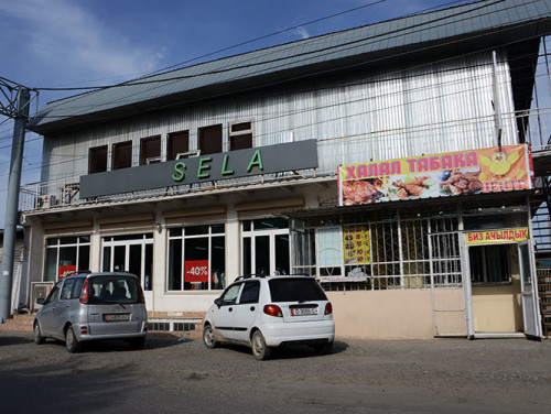 Kyrgyzstan Osh Store