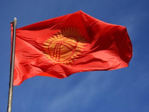 Kyrgyzstan Osh Sulaiman-Too Sacred Mountain Flag