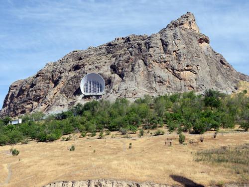 Sulaiman Too Sacred Mountain