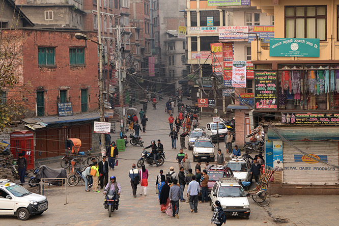 Nepal Kathmandu City