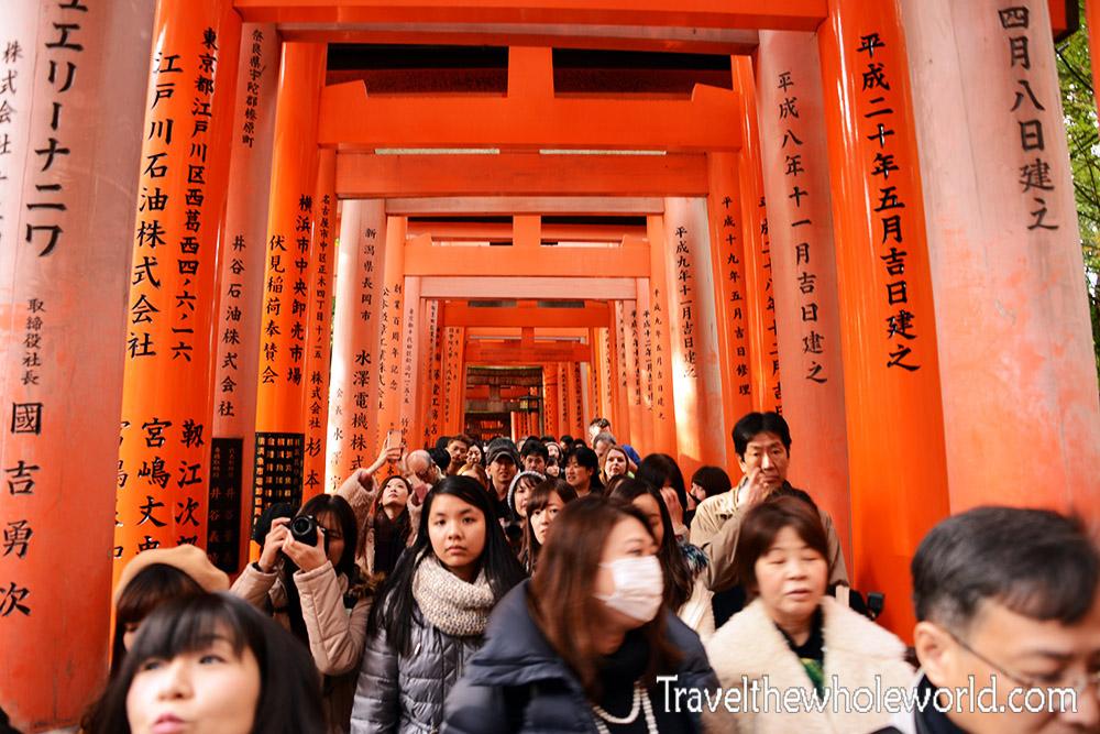 Fushimi Inari-Taisha Temple