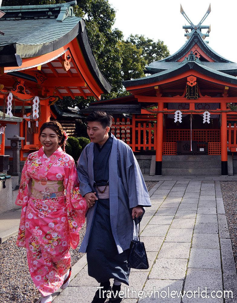 Japanese Couple Traditional Attire
