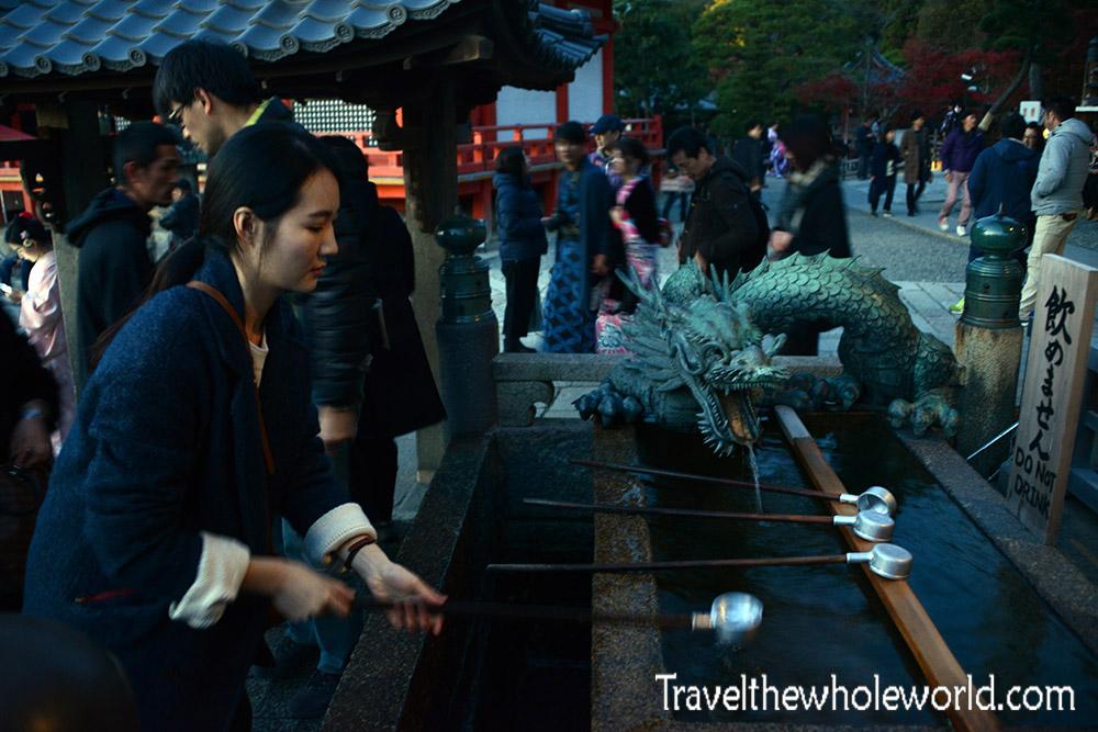 Kiyomizu Dera Temple Well