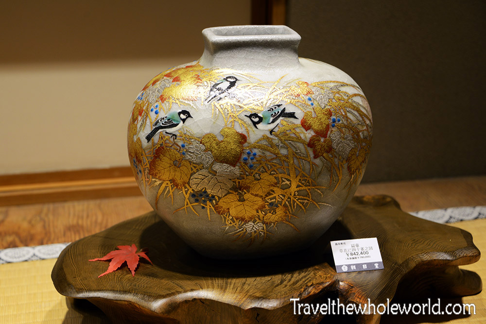 Japan Kyoto Expensive Pottery