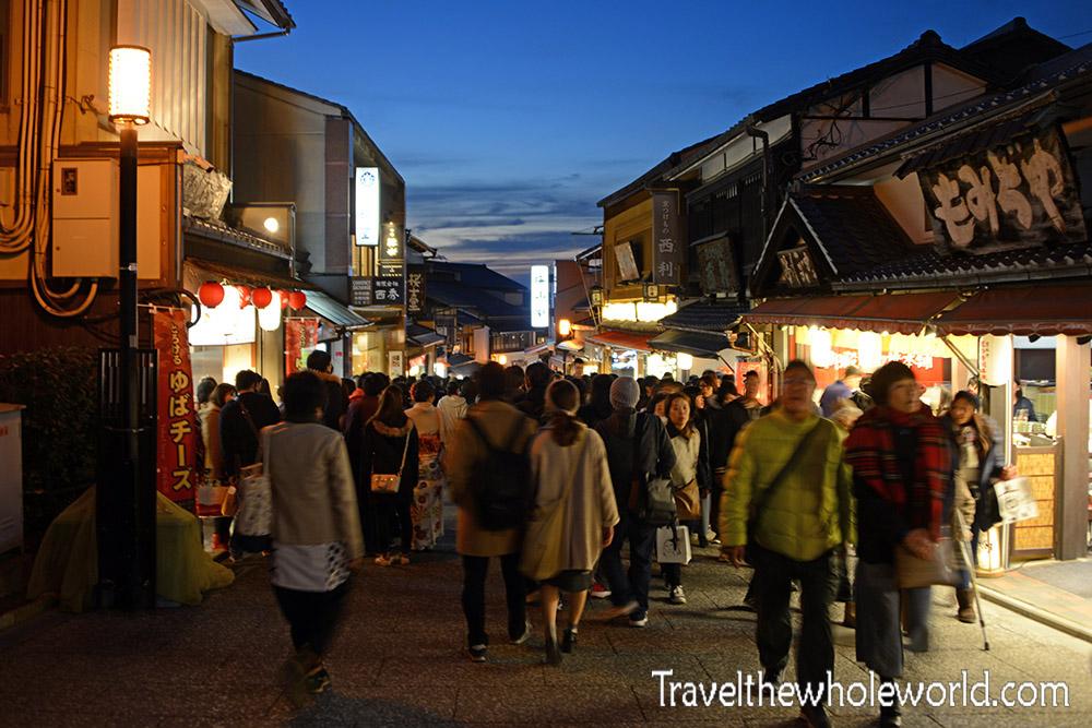 Kyoto Shopping Street