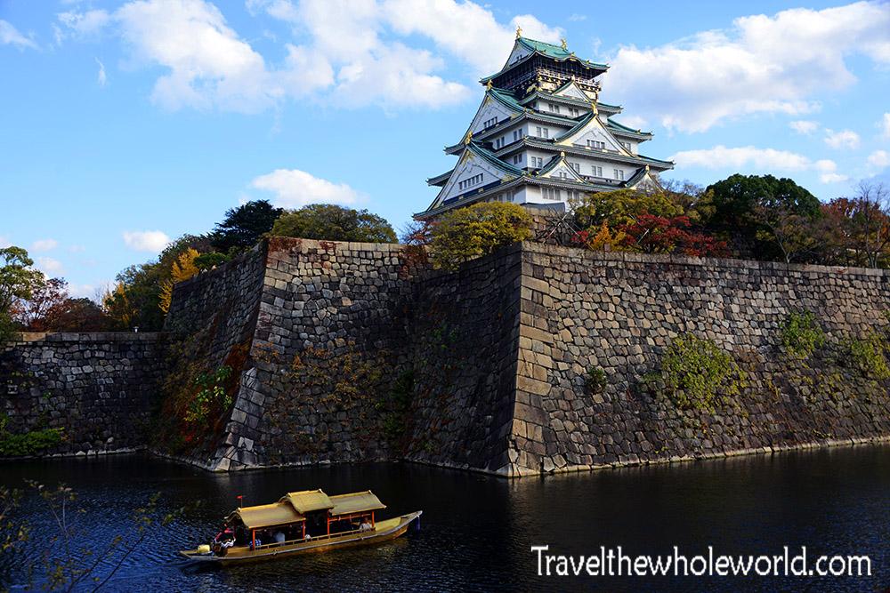 Osaka Castle Boat Moat