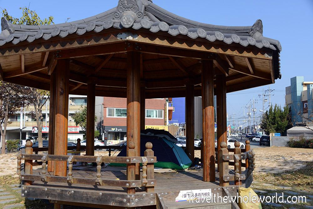 Homeless Man Korean
