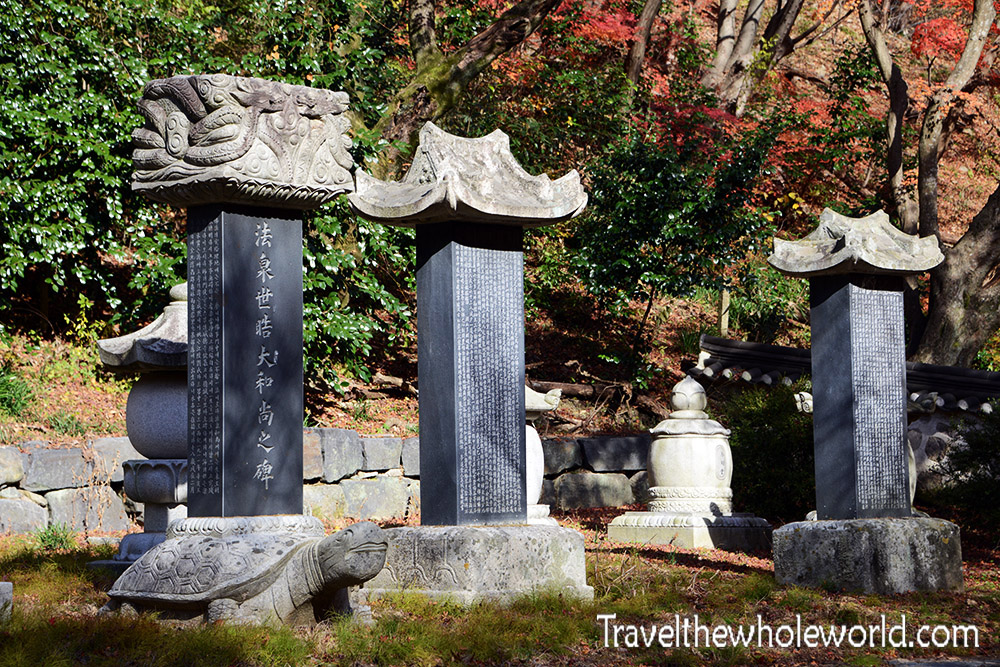 Naejangsang Graves
