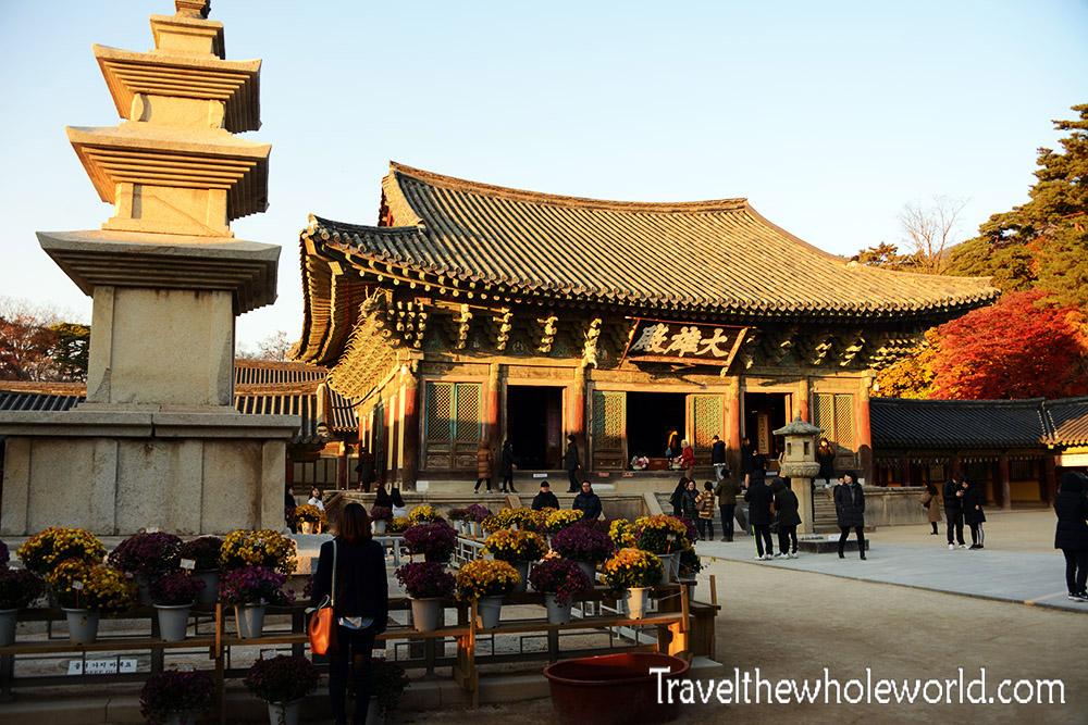 Bulguska Temple Pagoda