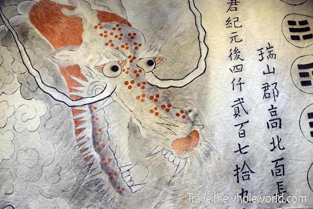 South Korean Art Drago
