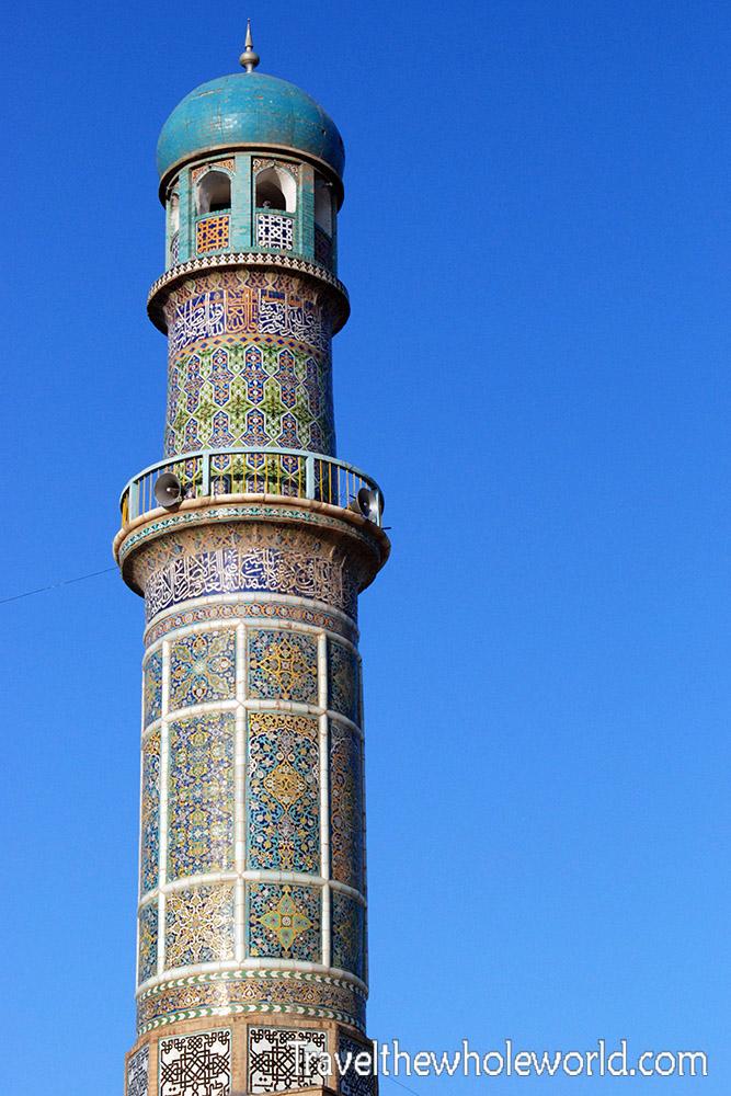 Afghanistan Herat Friday Mosque Minaret