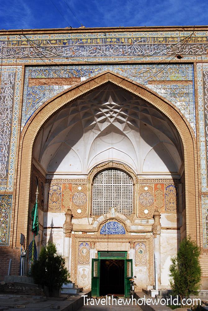 Afghanistan King's Mausoleum