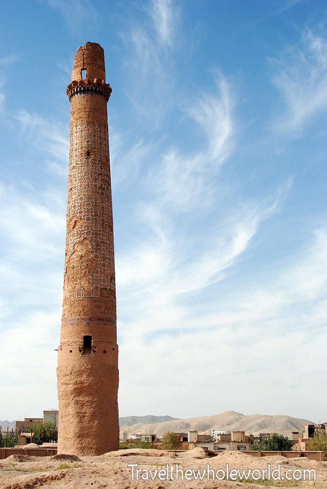 Afghanistan Mussalla Minaret