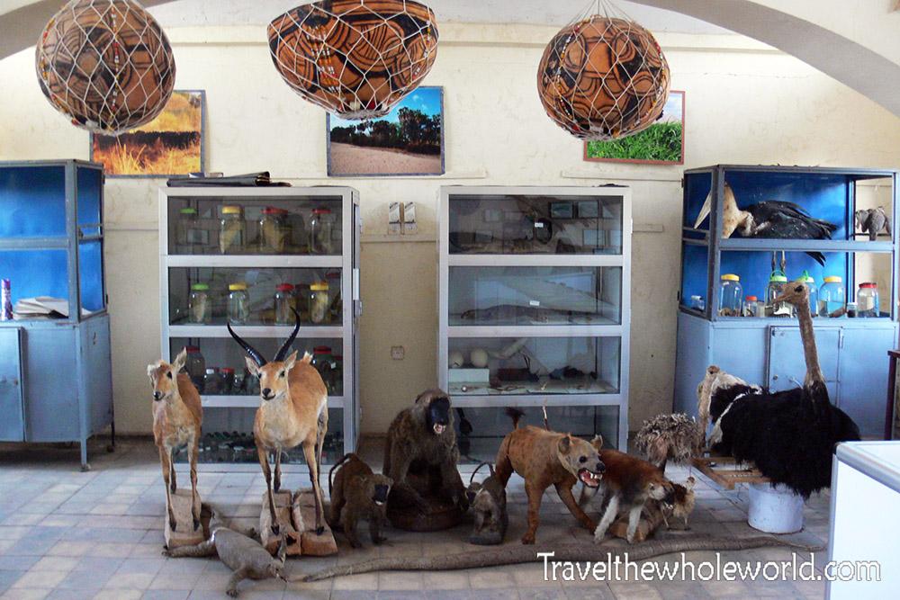 Sudan Dinder Museum