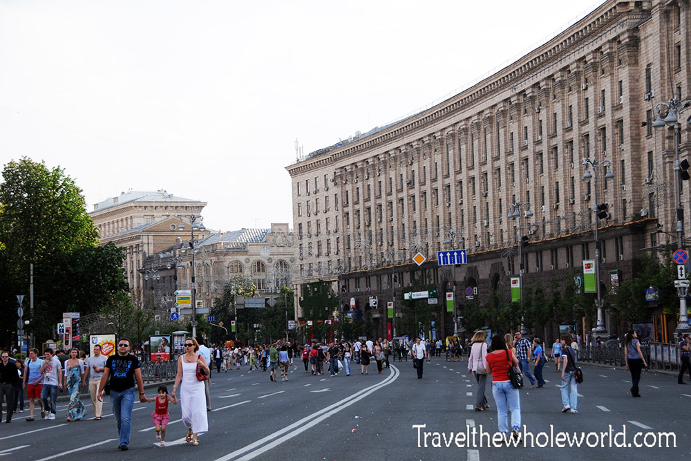 Kiev Center Street