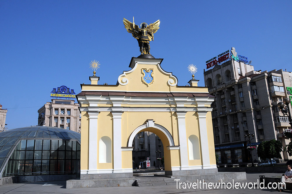 Ukraine Kiev Independence Square Arch