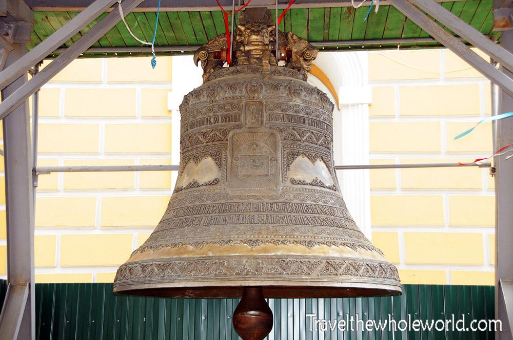 Ukraine Kiev Monastery Cave Bells