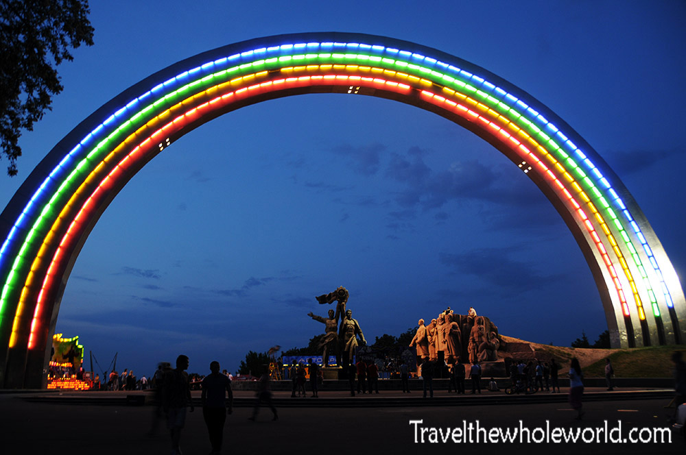 Ukraine Kiev Rainbow Friendship of Nations