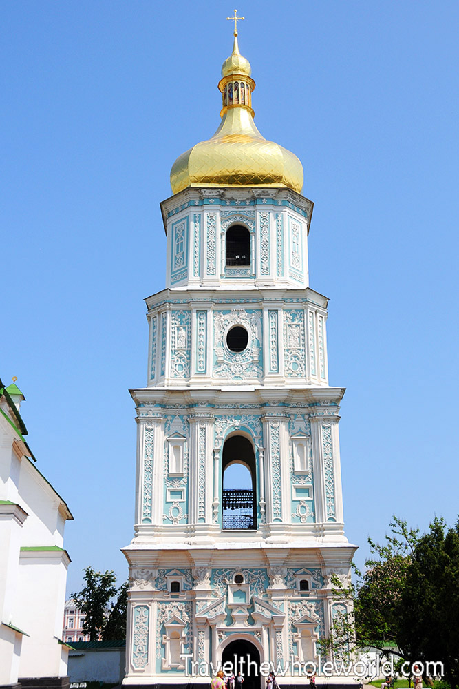 Ukraine Kiev St Sophia Cathedral Bell Tower