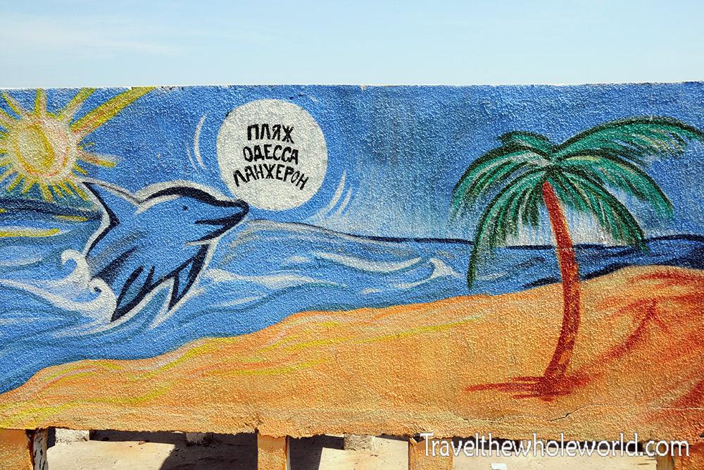 Ukraine Odessa Beach Sign