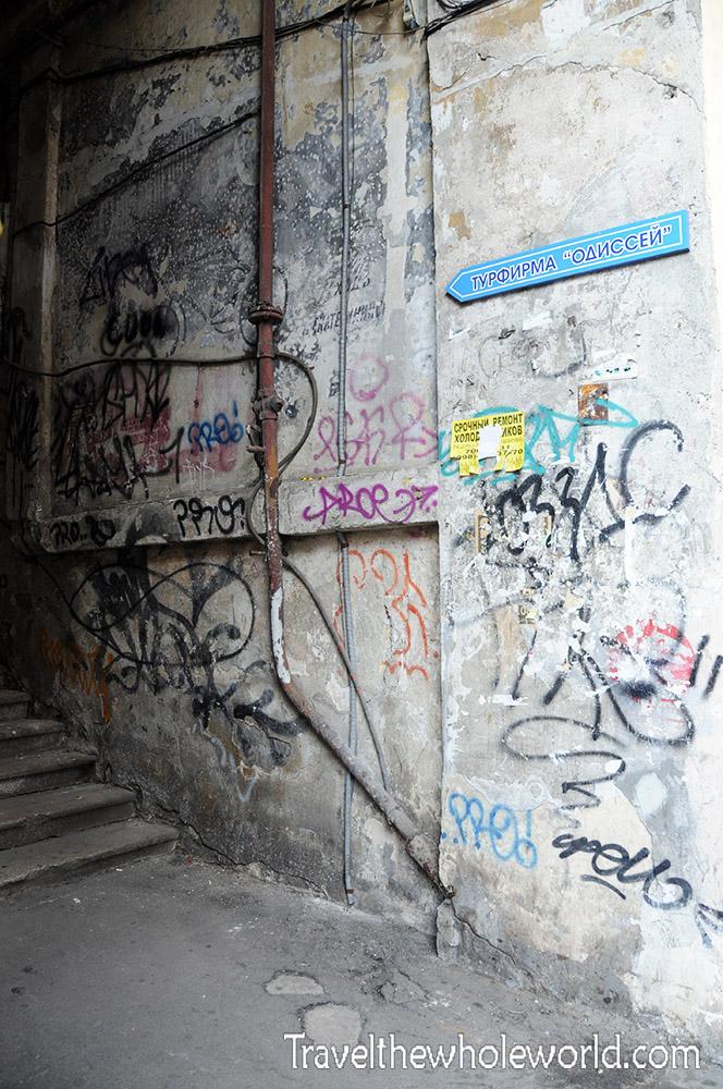 Ukraine Odessa Graffiti