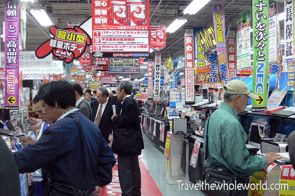 Japan Electronic Store