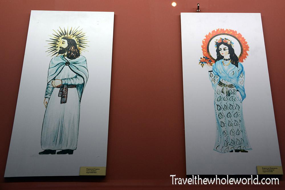 Tajikistan Dushanbe Museum Zoroastrian Angels