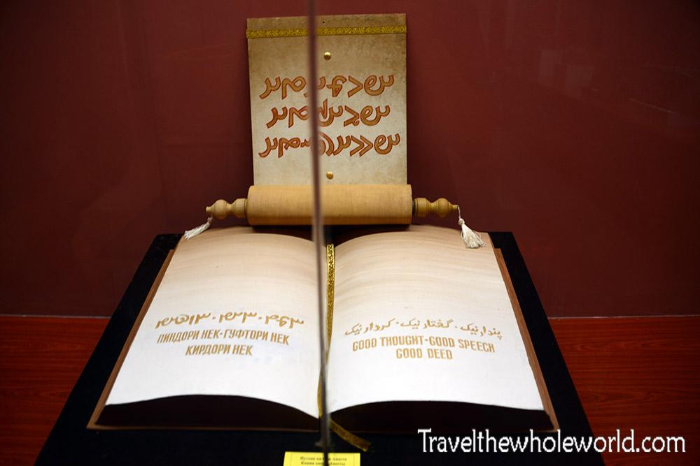 Tajikistan Dushanbe Museum Zoroastrian Book