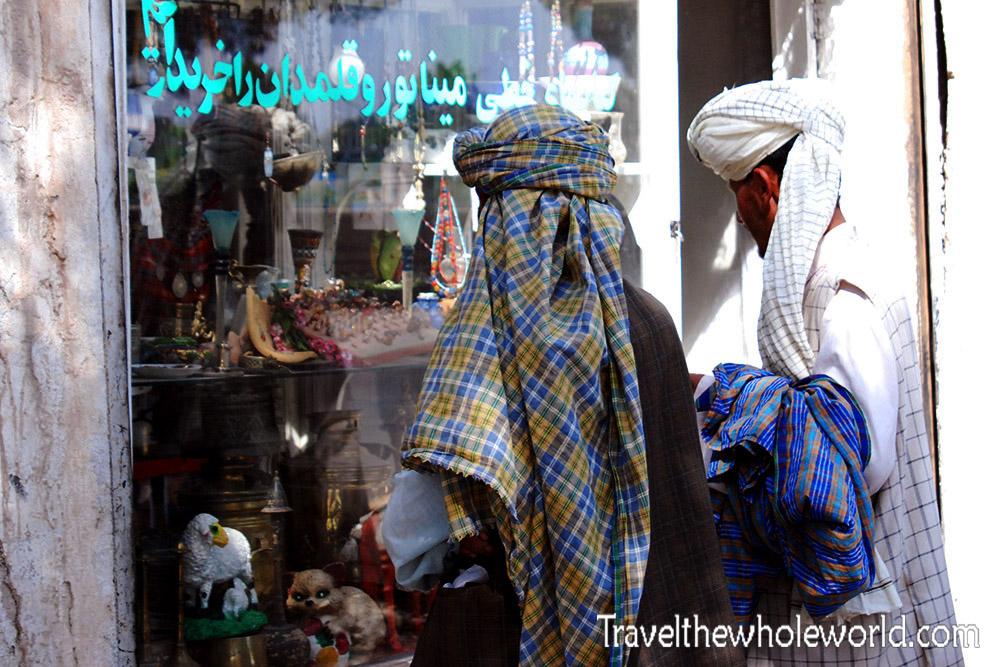 Afghanistan Window Shopping
